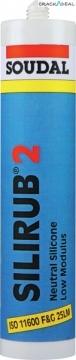 Silirub 2 Low Modulus Silicone
